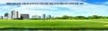 機場捷運A10站地區區段徵收開發案【另開新視窗】
