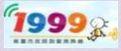 1999(開啟新視窗)