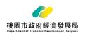 桃園市經濟發展局logo