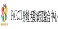 PARCT身體活動資源整合中心
