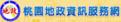 桃園地政資訊服務網