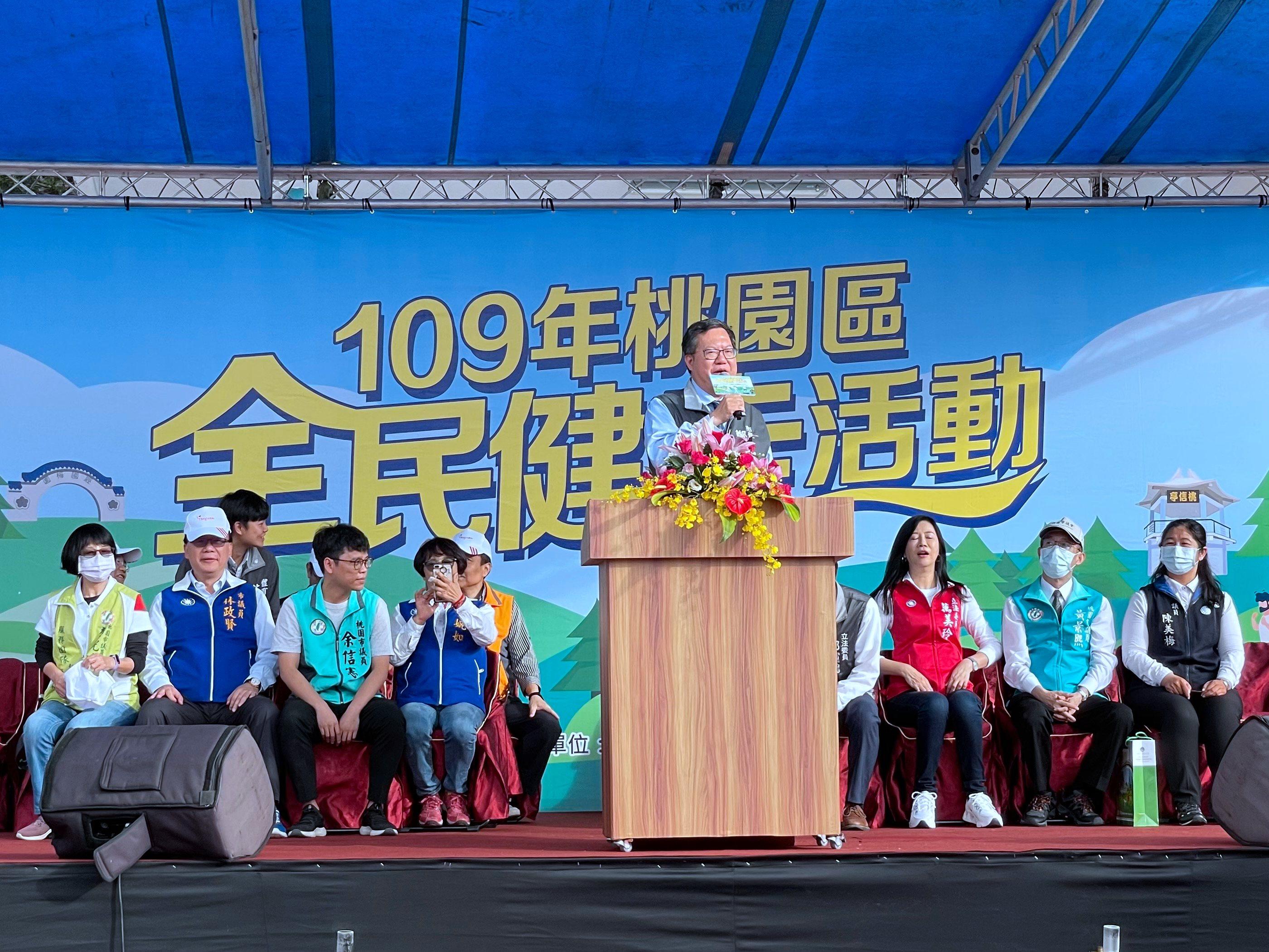 鄭文燦市長親臨現場主持開幕儀式。