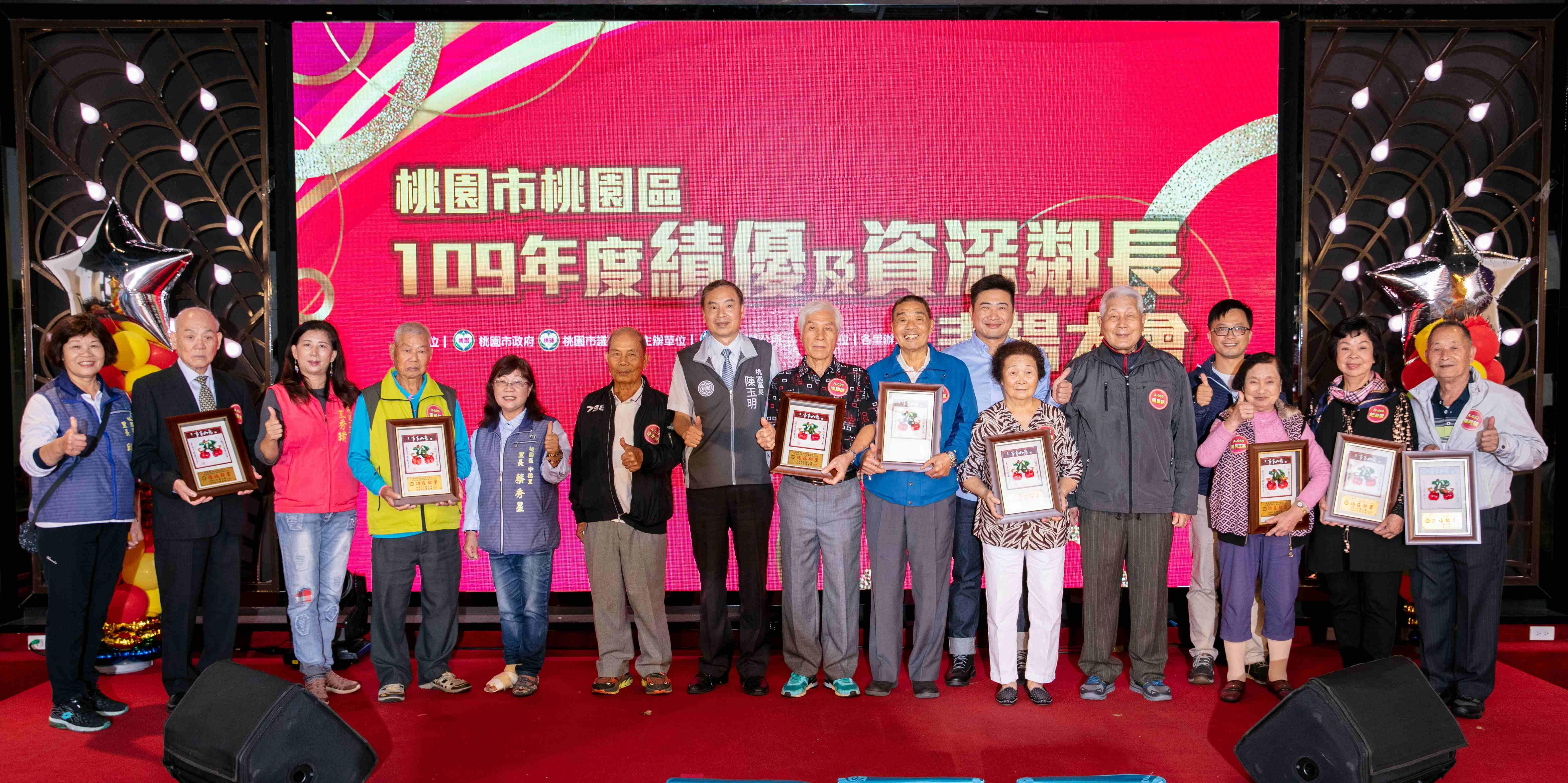 區長陳玉明與貴賓和獲獎者合影。