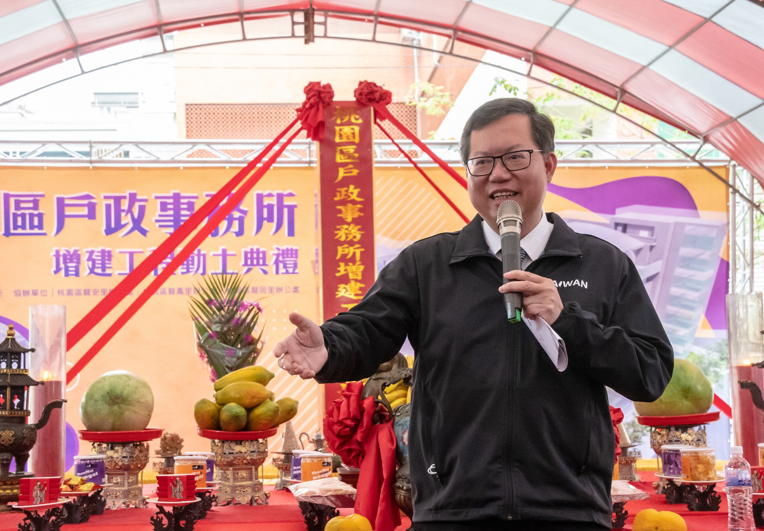 桃園市長鄭文燦出席桃園區戶政事務所增建工程動土典禮。