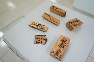 馬耀老師以檜木結合書法多元媒材應用,讓學員體驗不一樣的書寫樂趣