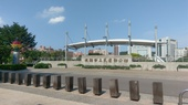 三民運動公園