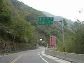 台七線48k通往拉拉山指標