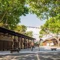 桃園市立大溪木藝生態博物館