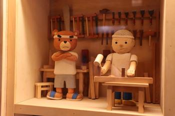 木裝置藝師