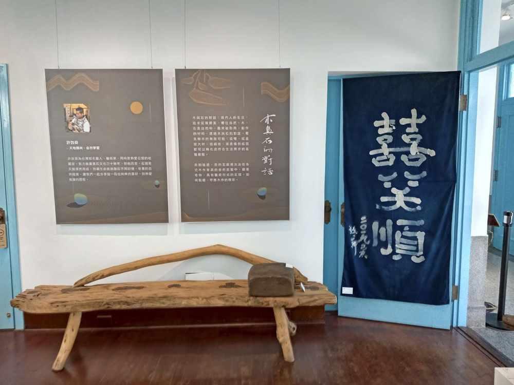 木家具展示