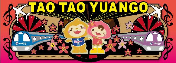 Tao Tao YuanGo