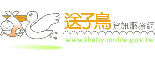送子鳥資訊服務網