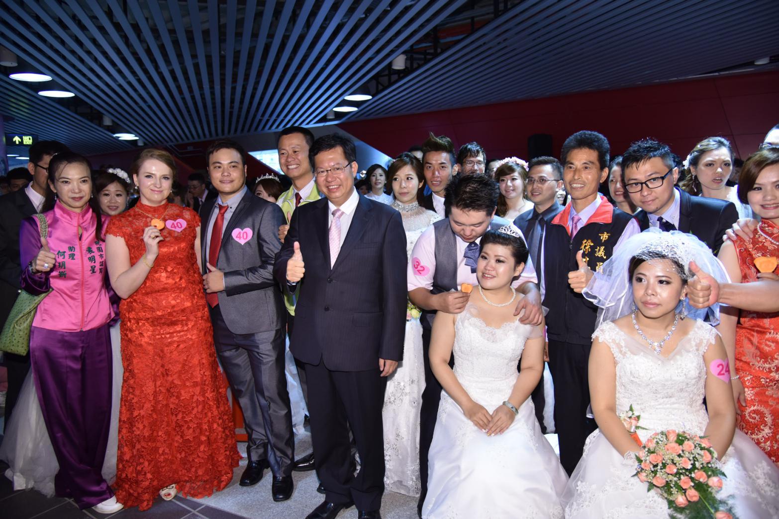市民聯合婚禮活動