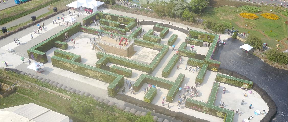 農博綠色迷宮