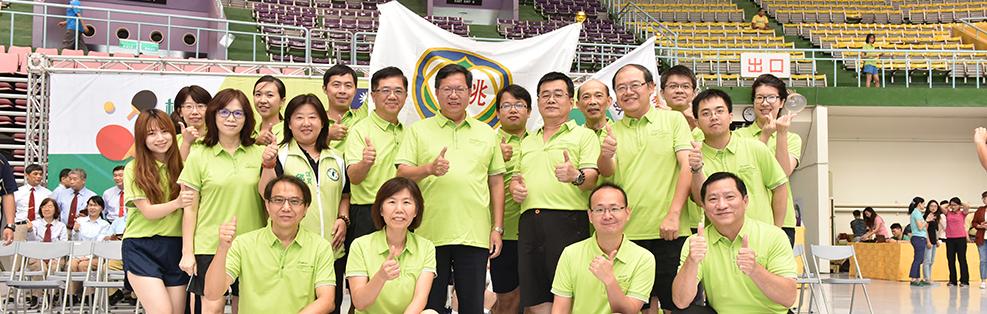 106年公教人員桌球比賽與市長合照