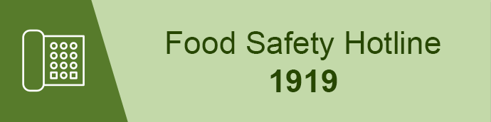 Food Safty Hotline