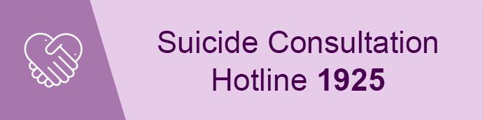 Suiside Consultation Hotline