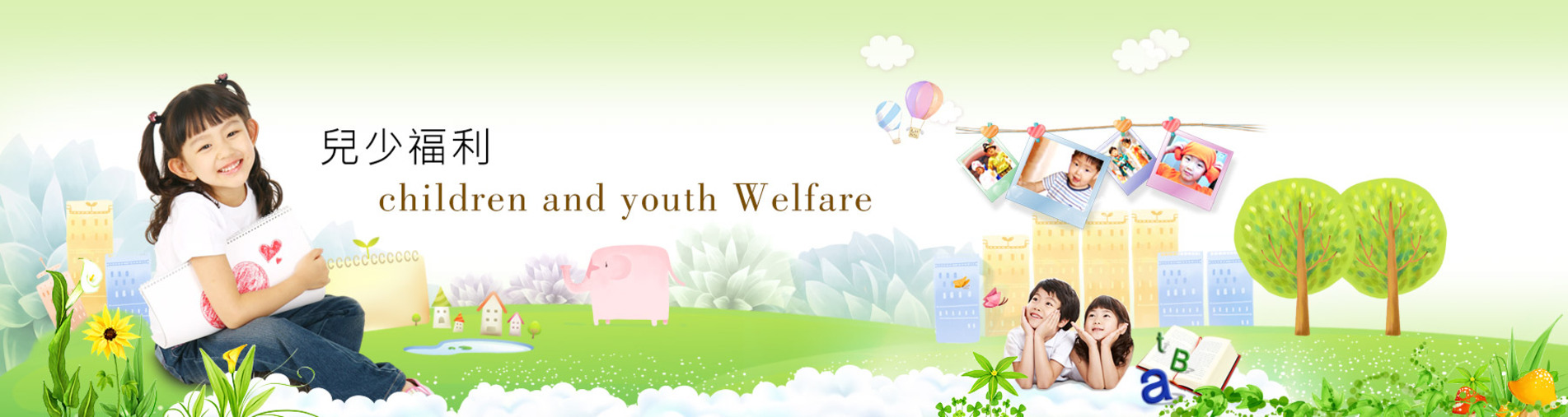 children and youth Welfare