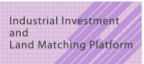 industrial investment and land matching platform
