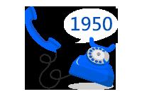 桃園市政府消費者便民服務線上查詢系統(開啟新視窗)