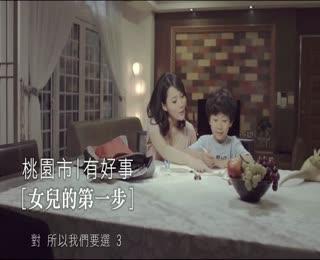 新桃園新福利影片