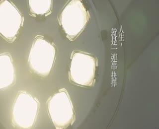 桃園市HPV微電影