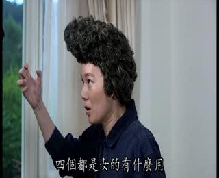性別平等ING宣導影片