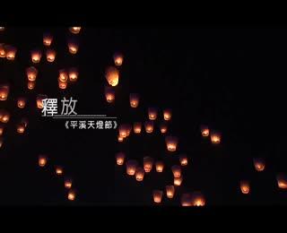 台灣宗教文化地圖