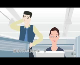 106年2月行政院政策溝通短片 2-跨境消費-跨境篇