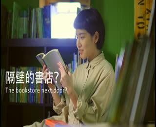 閱讀.臺灣最美的風景