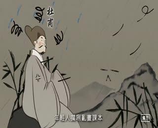 8月份政策溝通短片-颱風塗鴉篇