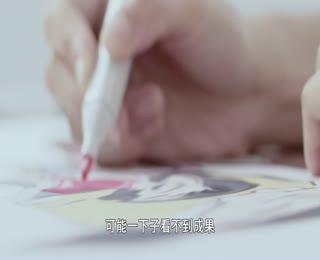 反賄選-願景篇(廉政影片)