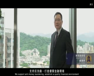 107年12月影音宣導-企業誠信治理暨反貪腐、反洗錢宣導影片