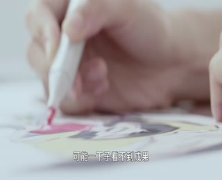 反賄選-願景篇(客語)