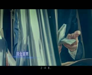 108年12月影音宣導-反賄選_檢察官篇