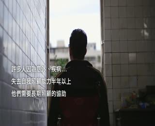 [宣導]行政院新聞傳播處「109 年9月份公共服務政策溝通短片」-4