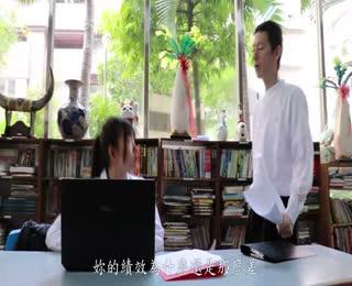 『第四屆桃園廉政電影節』得獎作品 – 稅夢(桃園市啟英高級中等學校)
