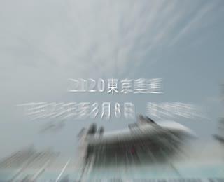 「永不放棄NEVER STOP」本市選手參加2020東京奧運資訊及形象影片