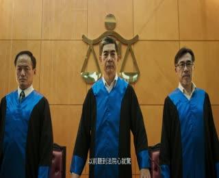 【宣導】國民法官制度