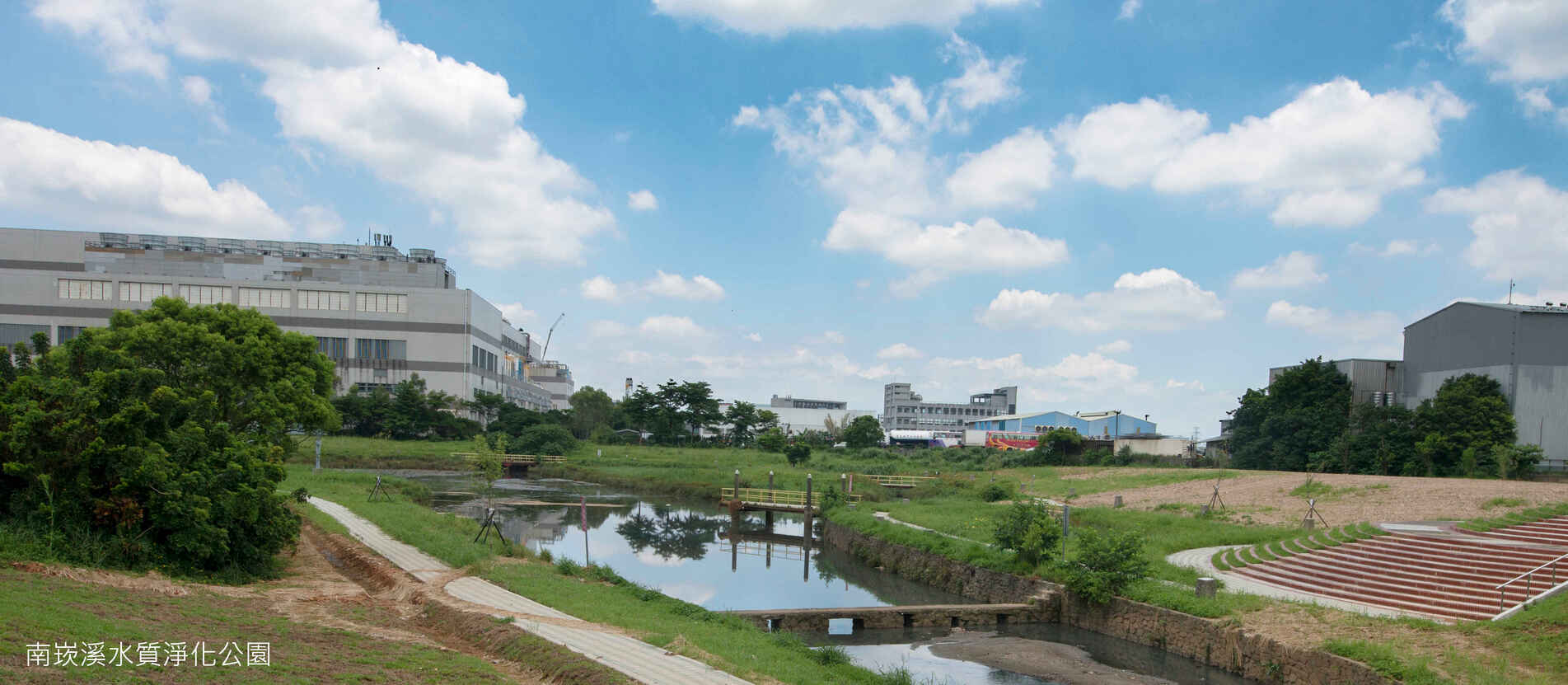 南崁溪水質淨化公園